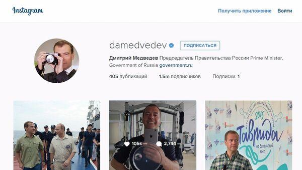 Premier Rosji Dmitrij Miedwiediew w Instagram - Sputnik Polska