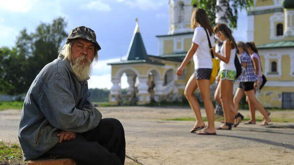 Mężczyzna w podeszłym wieku - Sputnik Polska