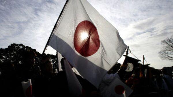 Flaga Japonii - Sputnik Polska