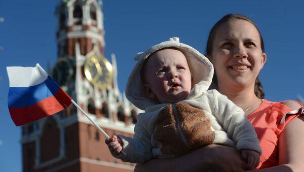 Wicemarszałek Dumy: dla Rosji ważna jest konsolidacja pod flagą państwową - Sputnik Polska