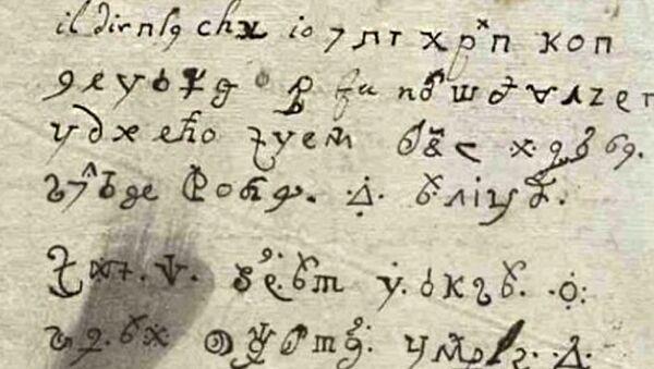 Pismo zakonnicy z XVII wieku w nieznanym języku - Sputnik Polska