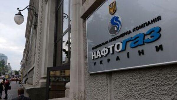 Szyld Naftohaz Ukrainy - Sputnik Polska