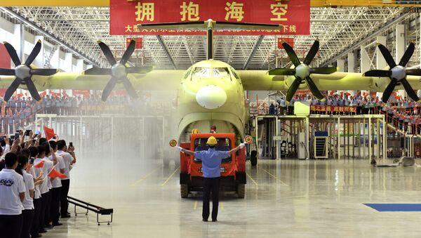 Największy na świecie samolot-amfibia AG600 w Chinach - Sputnik Polska