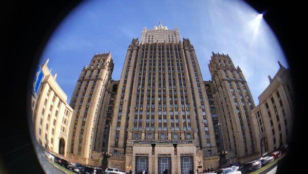 Siedziba rosyjskiego MSZ w Moskwie - Sputnik Polska
