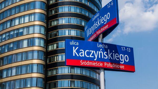 Ulica Lecha Kaczyńskiego. Warszawa - Sputnik Polska
