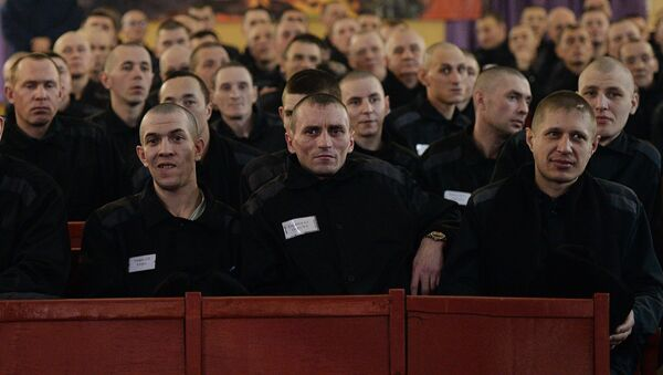 Zakład karny w Nowosybirsku - Sputnik Polska