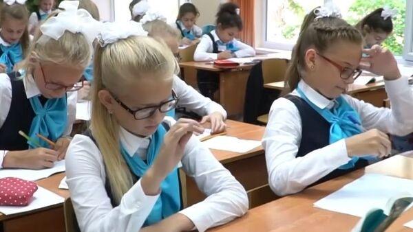 Cała klasa wzorowych uczennic - Sputnik Polska