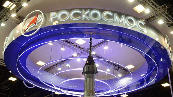 Stoisko Federalnej Agencji Kosmicznej Roskosmos na wystawie w ramach Petersburskiego Międzynarodowego Forum Ekonomicznego 2017 - Sputnik Polska