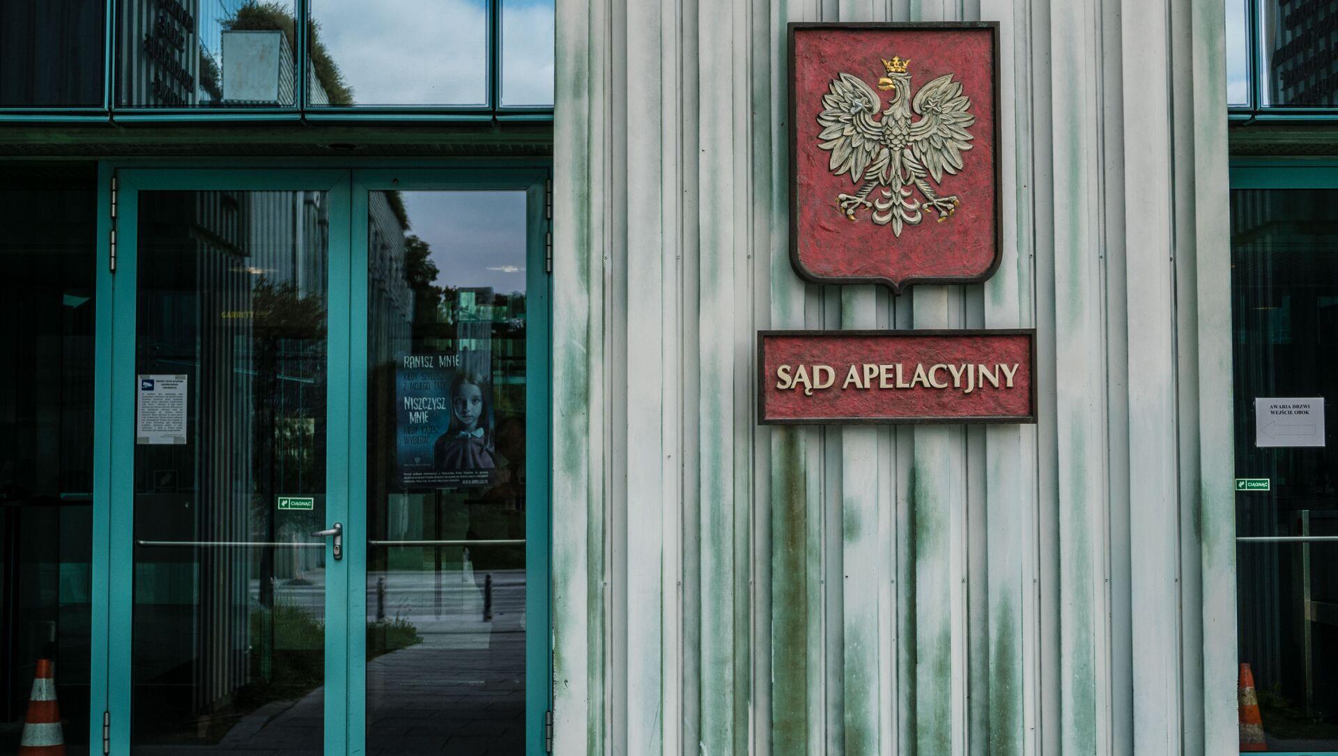 Sąd apelacyjny. Warszawa - Sputnik Polska, 1920, 19.03.2021