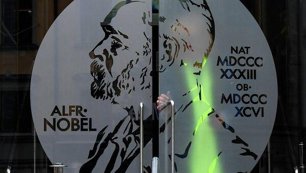Muzeum Nobla w Sztokholmie - Sputnik Polska