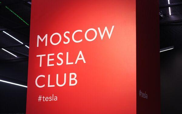 Moscow Tesla Club - Sputnik Polska