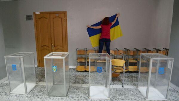 Lokal wyborczy w Kijowie - Sputnik Polska