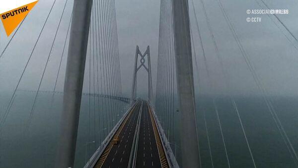 Najdłuższy  na świecie most morski - Sputnik Polska