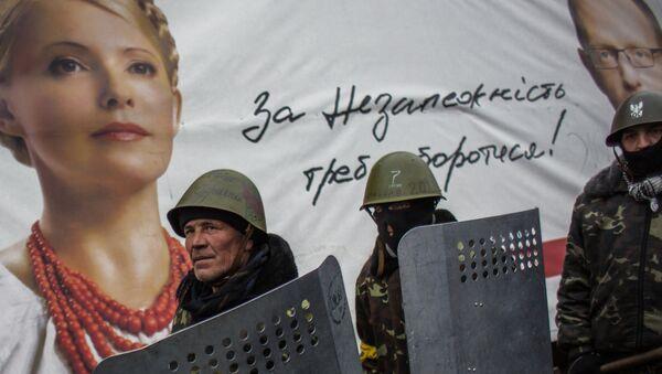 Plakat z wizerunkiem Julii Tymoszenko - Sputnik Polska
