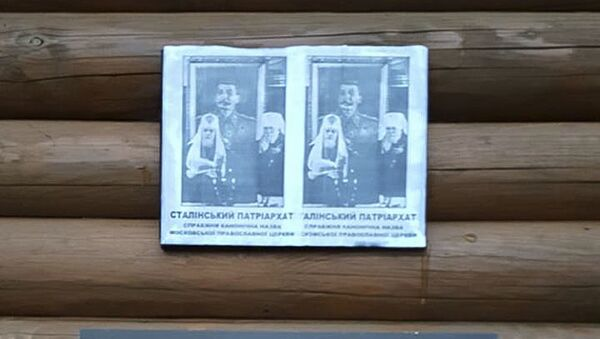 Ulotki z wizerunkiem Stalina i napisami Patriarchat Stalinowski na murze cerkwi świętego Włodzimierza - Sputnik Polska