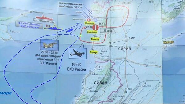Fragment inforgrafiki dotyczącej zestrzelenia Ił-20 w Syrii - Sputnik Polska