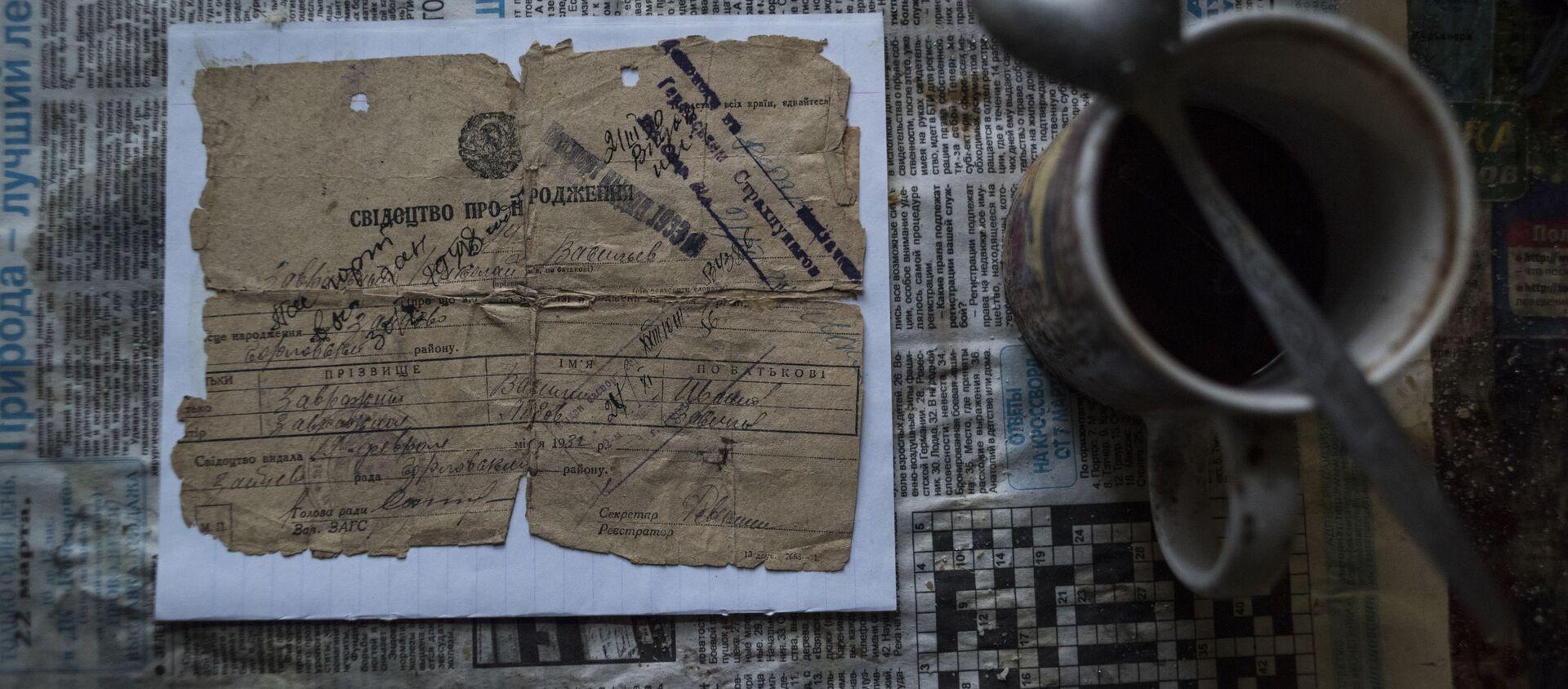 Donbas w czasie wojny - Sputnik Polska, 1920, 19.03.2021