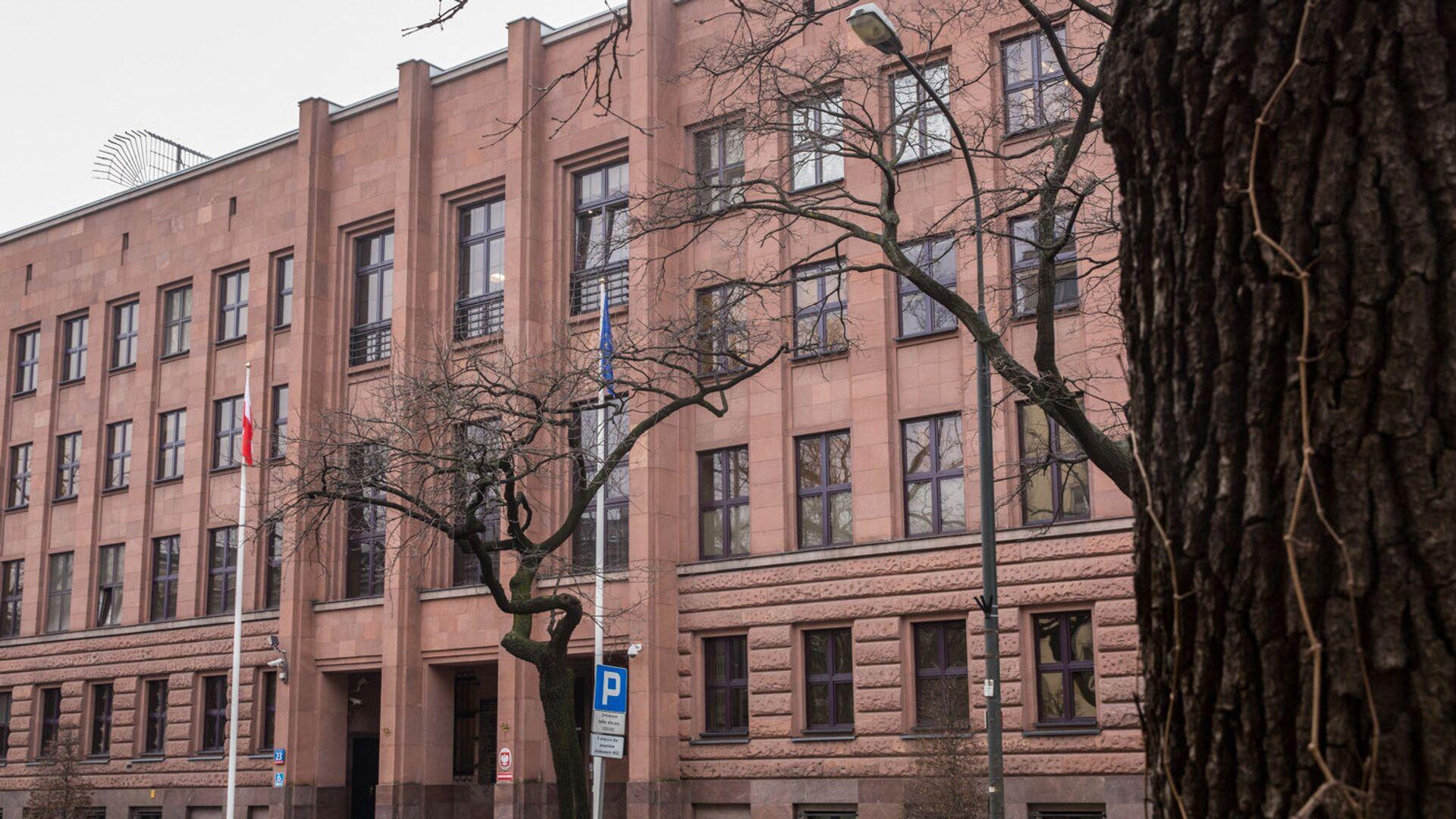 Budynek MSZ Polski - Sputnik Polska, 1920, 05.02.2021