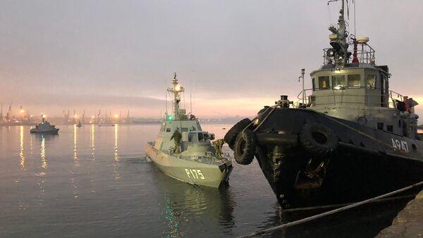 Ukraińskie okręty przekroczyły rosyjską granicę - Sputnik Polska