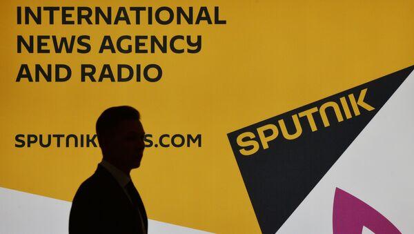 Stanowisko Sputnika na Wschodnim Forum Gospodarczym we Władywostoku - Sputnik Polska