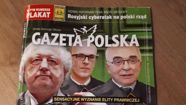 Gazeta Polska z dodatkiem - plakatem Achtung Russia - Sputnik Polska