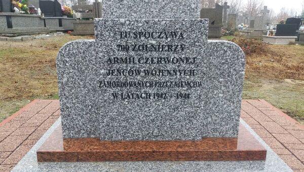 Pomnik zamordowanych radzieckich jeńców wojennych po renowacji - Sputnik Polska