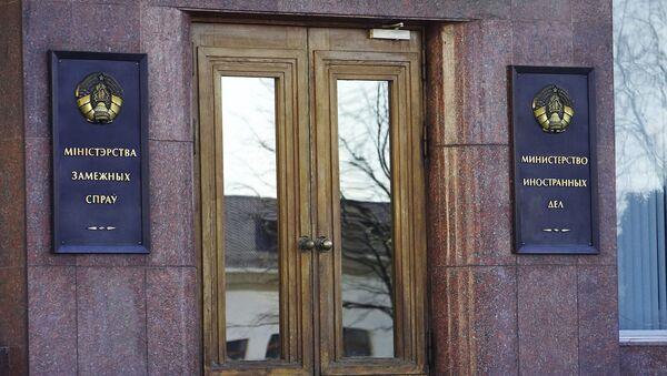 Wejście do budynku MSZ Republiki Białoruś - Sputnik Polska