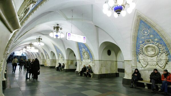 Stacja metra Taganskaja - Sputnik Polska