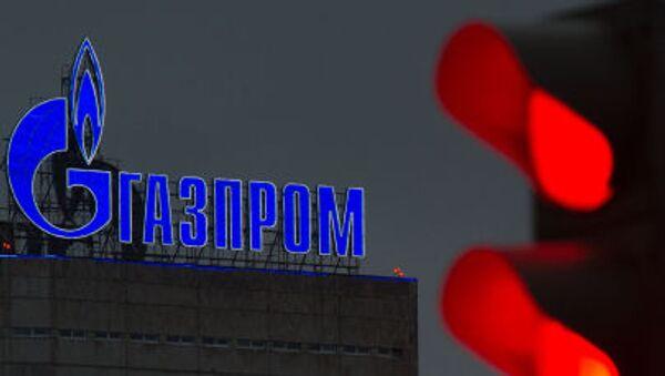 Siedziba Gazpromu w Moskwie - Sputnik Polska