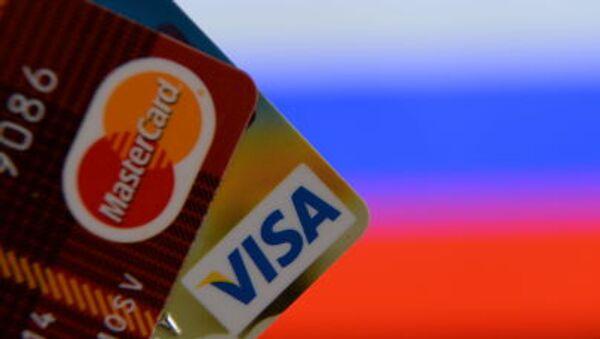 Logo MasterCard - Sputnik Polska