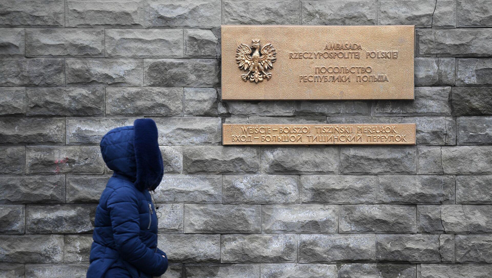 Ambasada Polski w Moskwie - Sputnik Polska, 1920, 16.03.2021