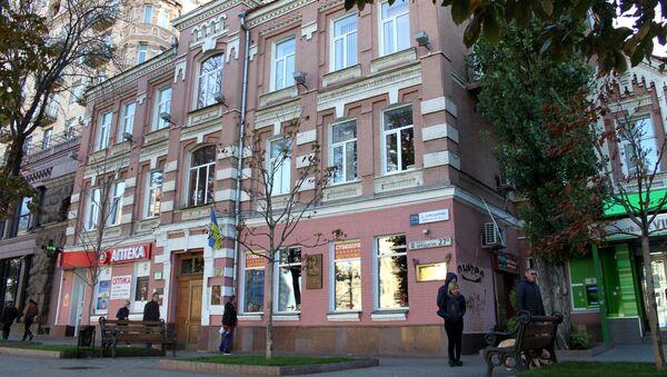 Budynek NSŻU w Kijowie - Sputnik Polska