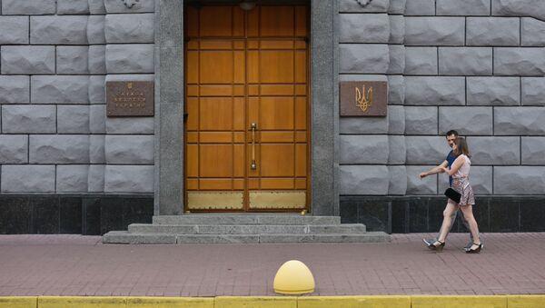 Budynek Służby Bezpieczeństwa Ukrainy w Kijowie - Sputnik Polska