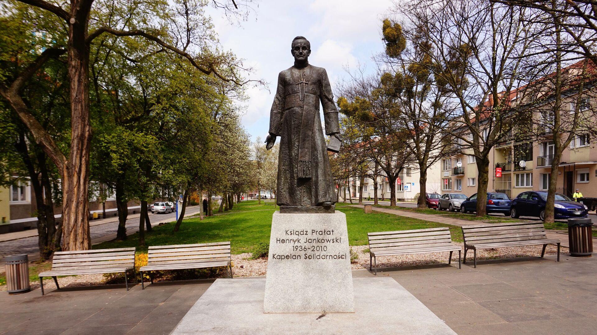 Pomnik księdza Henryka Jankowskiego, Gdańsk - Sputnik Polska, 1920, 29.09.2021