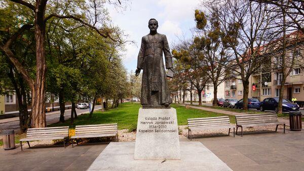 Pomnik księdza Henryka Jankowskiego, Gdańsk - Sputnik Polska