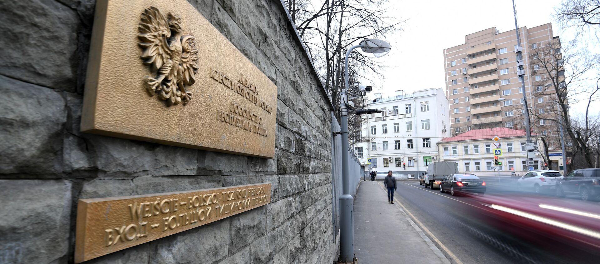 Ambasada Polski w Moskwie - Sputnik Polska, 1920, 05.03.2021