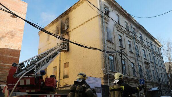 W Moskwie wybuchł pożar w Konserwatorium im. Czajkowskiego - Sputnik Polska