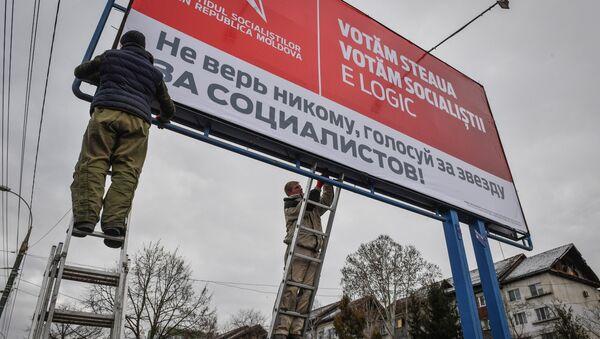 Wybory parlamentarne w Mołdawii. - Sputnik Polska