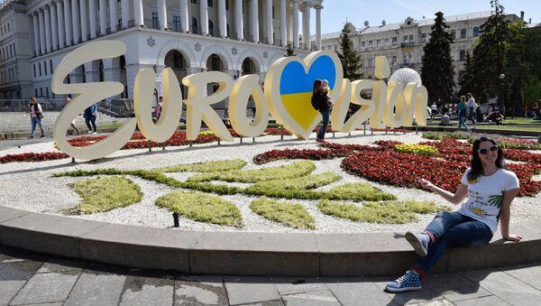 Eurowizja w Kijowie - Sputnik Polska
