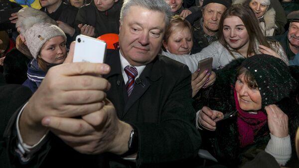 Рабочая поездка президента Украины Петра Порошенко в Кировоградскую область - Sputnik Polska