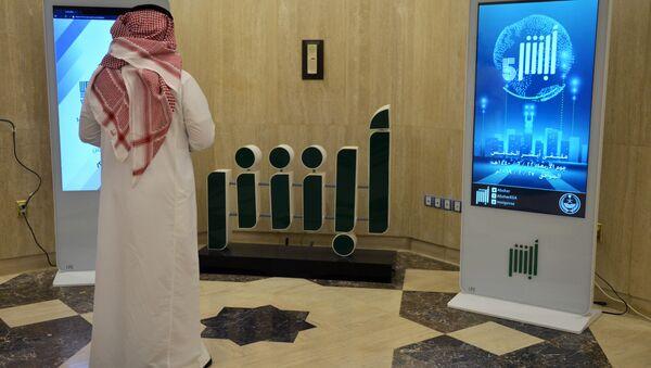 Absher w Arabii Saudyjskiej - Sputnik Polska