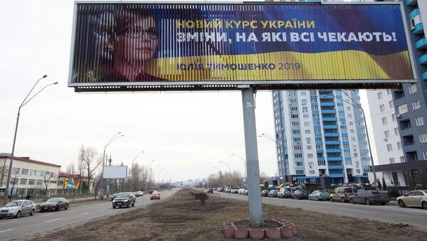Plakaty agitacyjne kandydatów na prezydenta Ukrainy Petra Poroszenki i Julii Tymoszenko na jednej z ulic Kijowa - Sputnik Polska