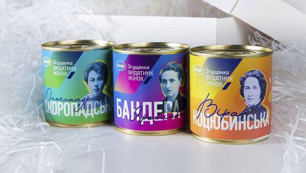 Банки сгущенного молока, выпущенные Ичнянским молочным комбинатом в честь жен лидеров Организации украинских националистов - Sputnik Polska